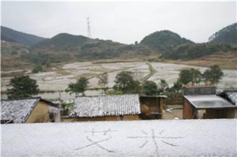 清远艾米农场的第一场雪
