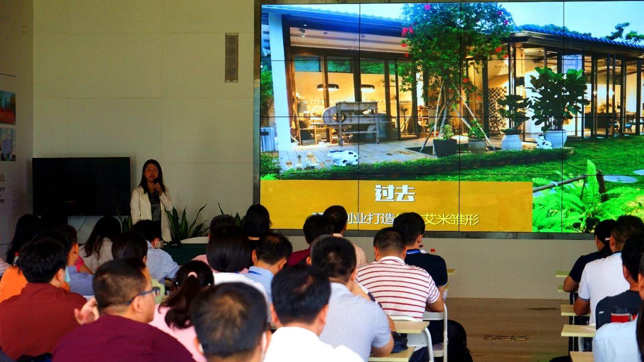 """华南师范大学旅游管理学院在艾米稻香小镇举办""""乡村振兴与文旅融合发展""""专题培训班"""